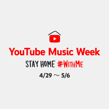 "YouTube MUSIC WEEK ""Stay Home and Listen"""