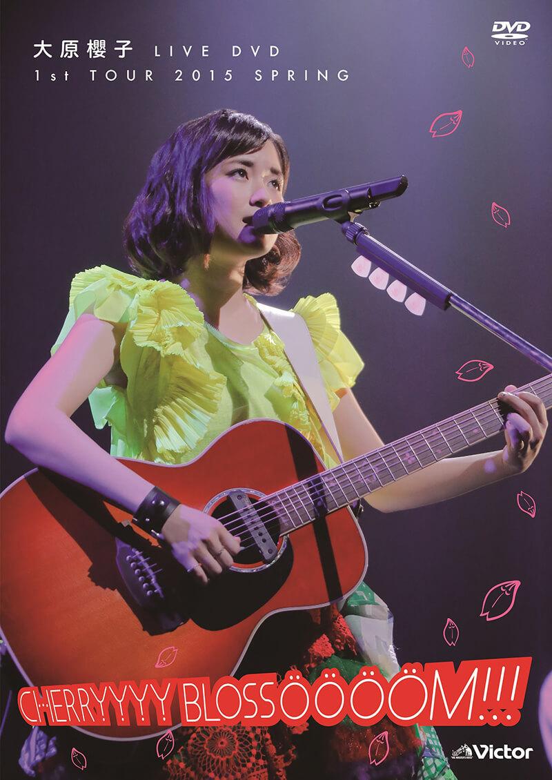 大原櫻子 1st TOUR 2015 SPRING~CHERRYYYY BLOSSOOOOM!!!~